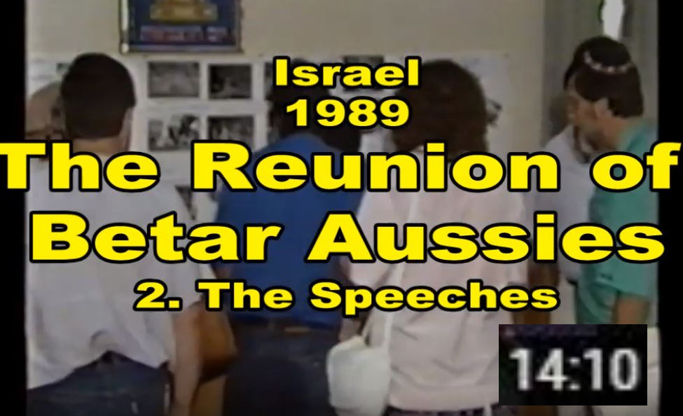 The Reunion of Betar Aussies - 1989 Part 2