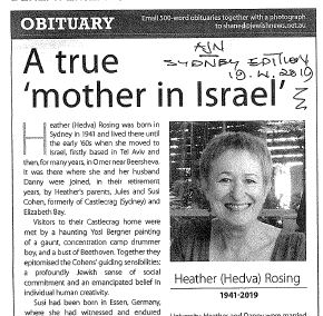 AJN Obituary - Heather Rosing